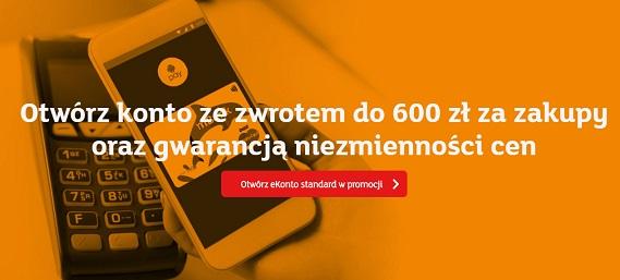 600 zł premii