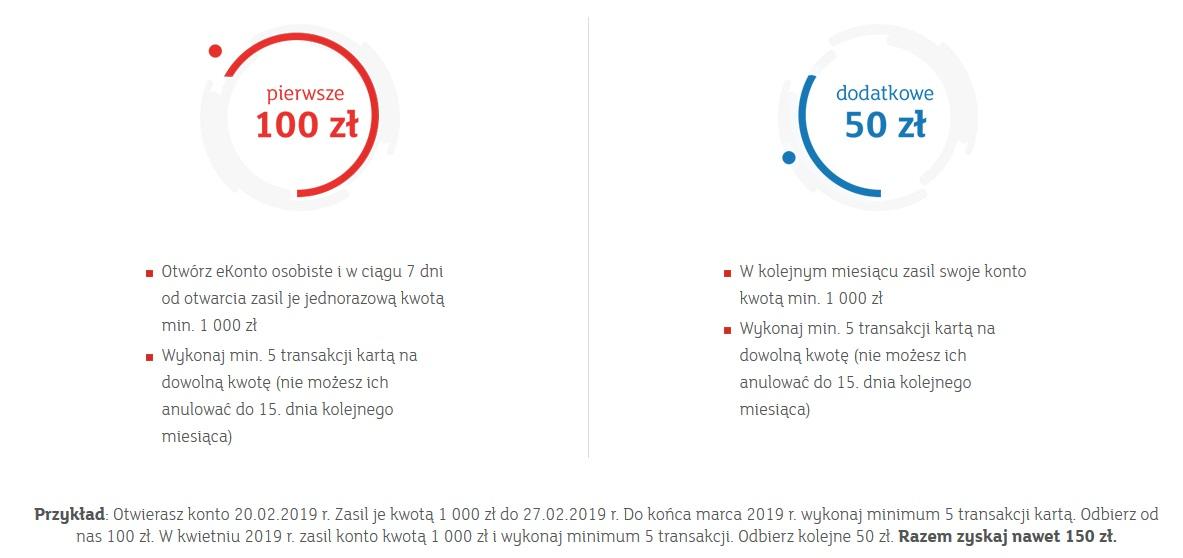300 zł za konto osobiste w mBanku + premia za polecenia
