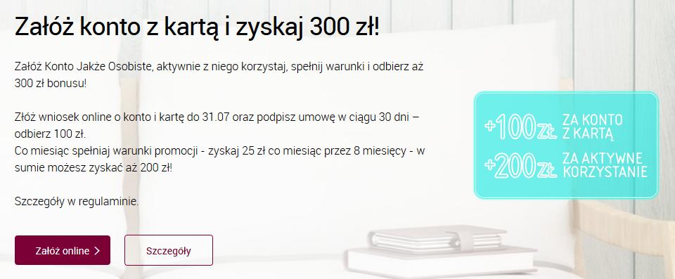 350 zł za konto w Alior Banku w dwóch promocjach