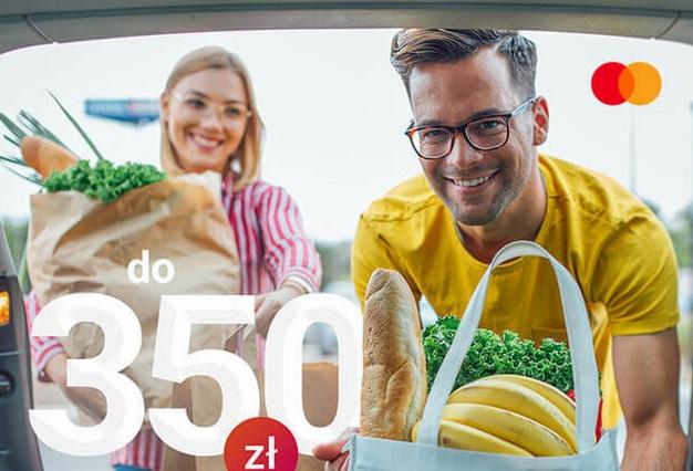 Do 450 zł za eKonto osobiste w mBanku